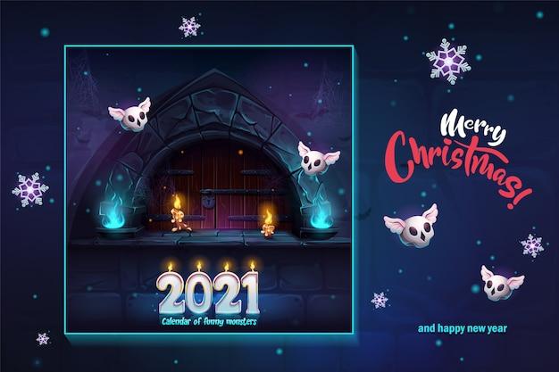 Рождественские тематические иллюстрации