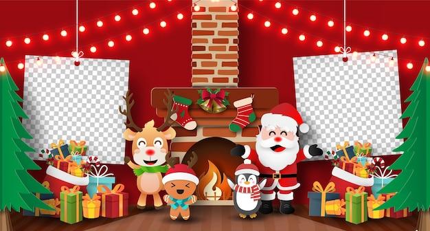 クリスマスをテーマにしたイラスト
