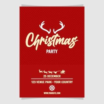 クリスマスをテーマにしたポスターテンプレート