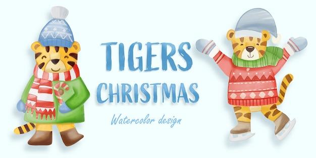 紙の背景とクリスマスの虎水彩イラスト
