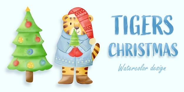 クリスマスタイガー水彩イラスト