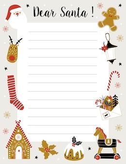 リストを行うクリスマス。