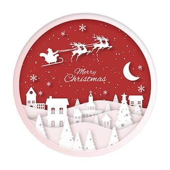종이 스타일의 크리스마스 마을