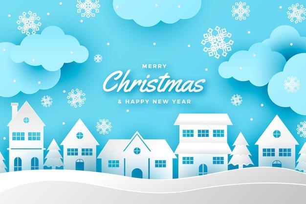 紙のスタイルのクリスマスの町