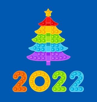 크리스마스 트리 및 컬러 숫자 2022 새해 antistress 장난감 벡터 일러스트 레이 션