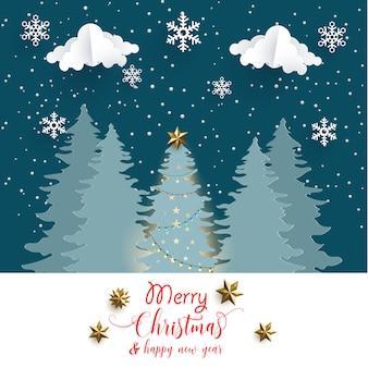 밤에 크리스마스 트리입니다. 아름다운 크리스마스 조명 장식. 종이 예술 디자인.