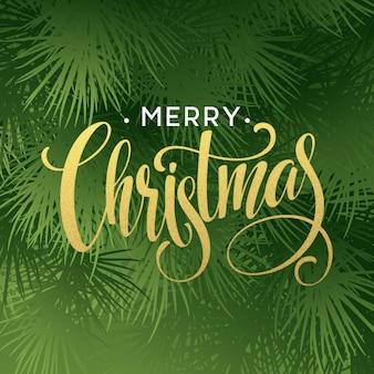 クリスマスツリーの枝は手書きのレタリングと国境を接します。ベクトルイラストeps10