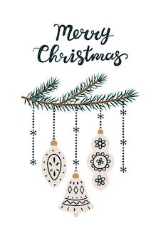 새 해 장난감 크리스마스 나무 가지입니다. 메리 크리스마스 카드