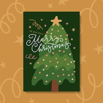 クリスマスツリー手描きシルエットボールデコレーションフラットベクトルイラストテンプレートdes ...