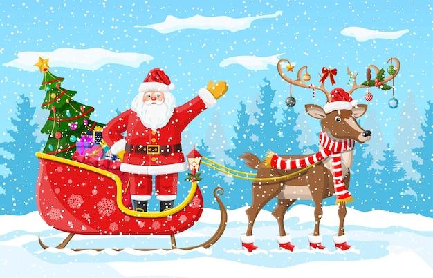 クリスマスツリー、トナカイとそりとサンタクロース。モミの木の森と雪のある冬景色。明けましておめでとうございます。新年のクリスマス休暇。