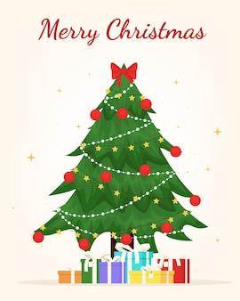 ギフトボックス付きのクリスマスツリー