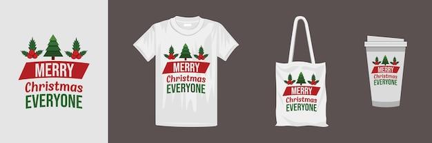 クリスマスのタイポグラフィtシャツのデザインテンプレート。 tシャツ、マグカップ、ギフト、その他の印刷に適しています。