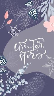 소셜 미디어 템플릿에 대 한 붓글씨 텍스트 겨울 이야기와 크리스마스 벡터 디자인입니다.