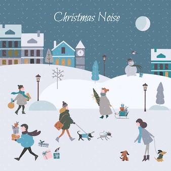 Christmas vector illustration of night city