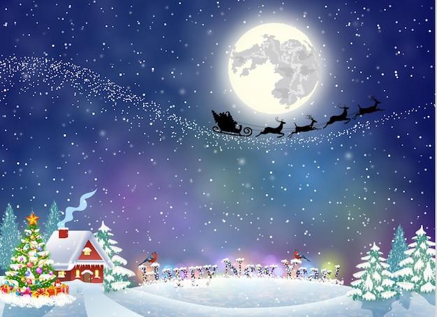 Рождественская старинная открытка на зимнюю деревню