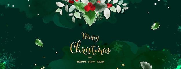 크리스마스 수채화 추상 미술과 녹색 배경에 황금 텍스트. 홀리는 손으로 그린 수채화로 떨어지는 눈 위에 나뭇가지를 남깁니다. 헤더 디자인, 배너, 표지, 웹, 카드에 적합합니다.