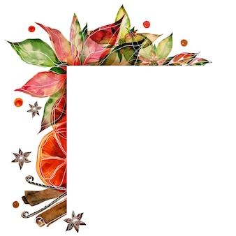 포인세티아와 오렌지, 계피, 아니스와 바닐라가 있는 크리스마스 수채화 코너 프레임