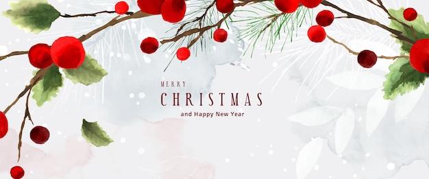 クリスマスの水彩画の自然アートの背景。手描きの水彩画で降る雪の上のヒイラギの葉と枝。ヘッダーデザイン、バナー、カバー、ウェブ、カード、または壁の装飾に適しています。