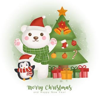 인사말 카드, 초대장, 종이, 포장, 크리스마스 트리와 크리스마스 요소와 크리스마스 수채화 겨울