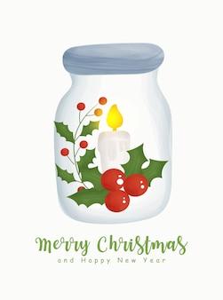 瓶の中のクリスマス要素とクリスマスの水彩画..