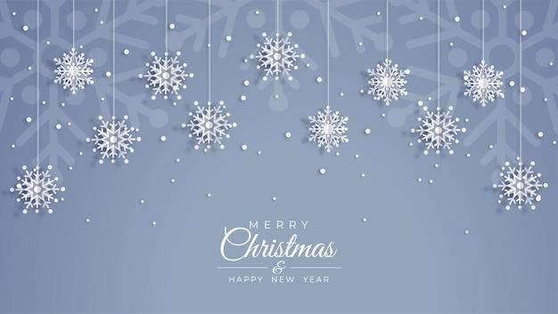 Рождественский сайт баннер с украшениями снежинки