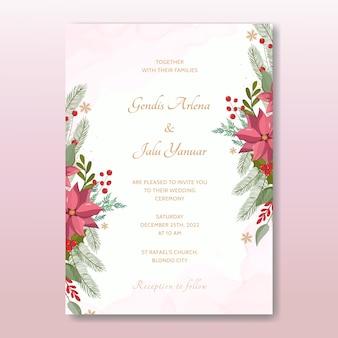 クリスマスの結婚式の招待状のテンプレート