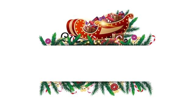Рождественский белый пустой шаблон с рамкой из веток елки, конфеты и гирлянды.