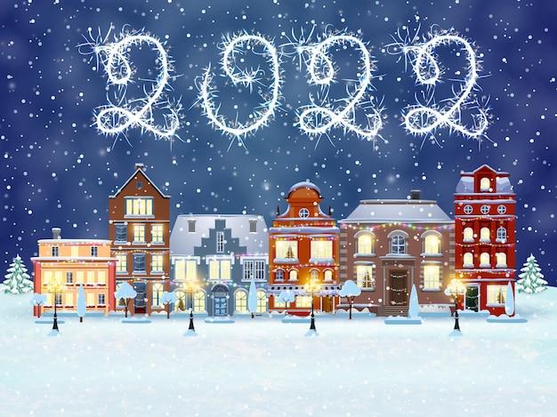 크리스마스 겨울 도시 거리
