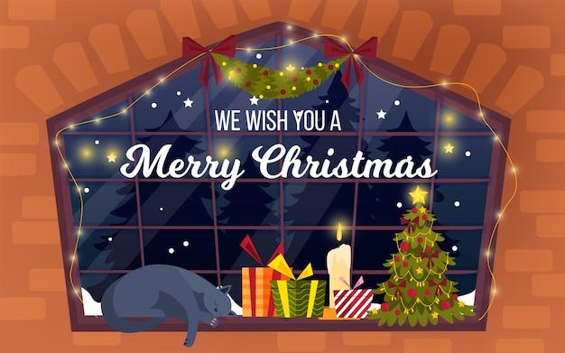 Рождественская зимняя домашняя иллюстрация окна с елкой, подарками, гирляндой, свечой, спящим котом