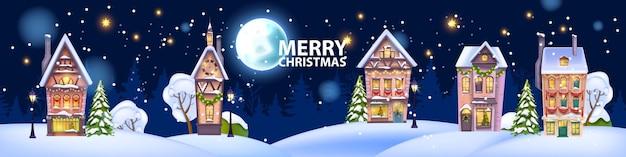クリスマス冬の家イラストベクトル雪クリスマスホーム夜小さな町の背景満月