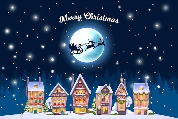 クリスマス冬の家風景ベクトル休日クリスマス町はがき夜村背景月