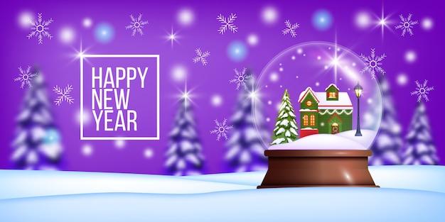 소나무 숲 개요, 주택, 눈송이, deers 실루엣 크리스마스 겨울 풍경입니다. 흰색과 빨간색 전나무, 건물에서 크리스마스 휴일 배경. 전통적인 겨울 풍경 엽서