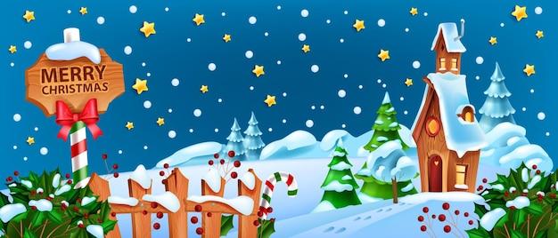 クリスマス冬の雪の風景クリスマスサンタクロース夜の家漫画の背景道路標識星