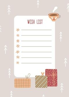 Christmas wish list page template