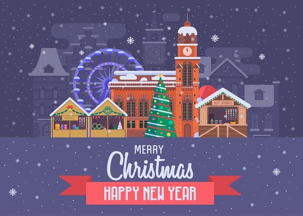 축제 도시 배경과 메리 크리스마스, 해피 뉴 이어 인사말이 있는 크리스마스 소원 카드
