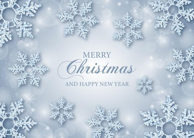 Рождество с голубыми снежинками
