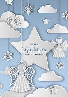 Рождество с бумажными украшениями
