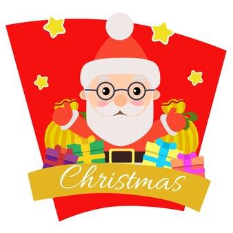 Christmas with santa claus gift sack