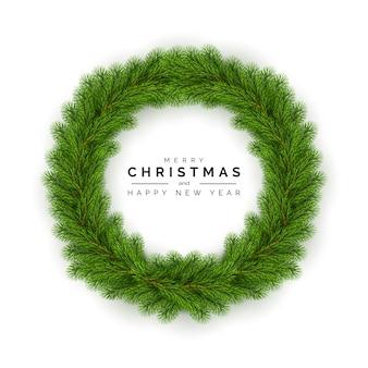 クリスマスリース。白い背景の上の休日の装飾要素。伝統的なパインラウンドガーランド。