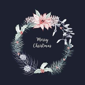 針葉樹の枝と円錐形で作られたクリスマスリース