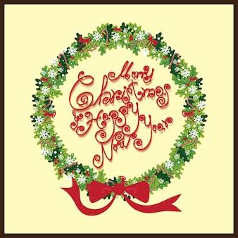 Christmas wreath vector.