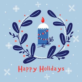 촛불 크리스마스 화 환입니다. 휴일 귀여운 요소입니다. 새해 인사말 카드 해피 홀리데이