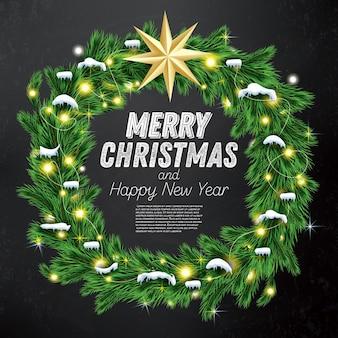 녹색 전나무 분기와 크리스마스 화 환