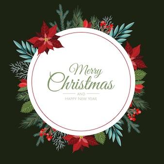 Рождественский венок с сосновыми ветками, украшенными красными ягодами, деревянными звездами и леденцами.