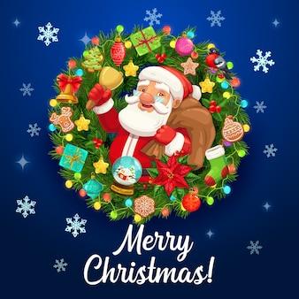 サンタ、クリスマスの鐘、ギフトバッグのグリーティングカードとクリスマスリース。