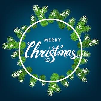 가문비나무 가지, 눈, 파란색 배경에 글자가 있는 크리스마스 화환. 녹색 전나무. 크리스마스 카드, 배너, 전단지, 새해 파티 포스터를 위한 벡터 템플릿입니다.