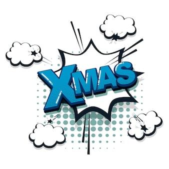 Рождественские рождественские цветные комиксы, коллекция текстов, звуковые эффекты, стиль поп-арт, вектор речи пузырь