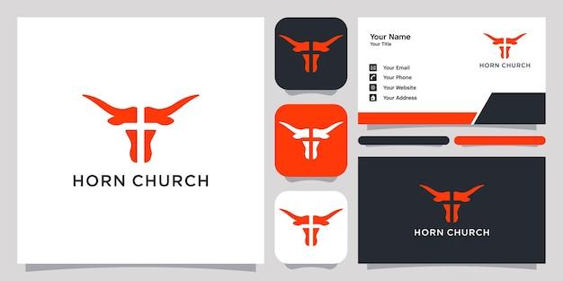 교회 황소 로고 아이콘 기호 템플릿 로고와 명함