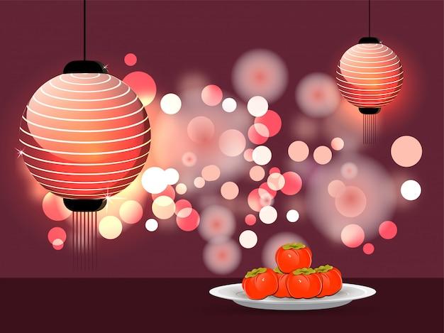 추석 축제 축하 배경
