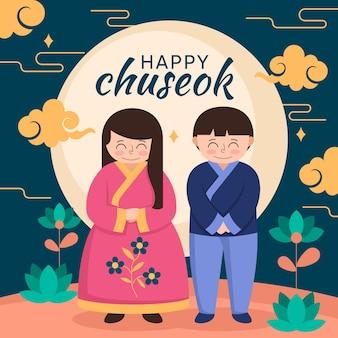 Chuseok festival illustration concept